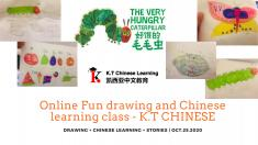 2 Weeks free online Mandarin Course for Kids Sydney CBD Mandarin Chinese Classes & lessons _small