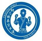 Fighting Spirit Goju Karate