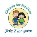 Chinese for Families